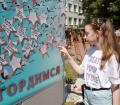 Patriotic action «As Long As We Live, We Remember»