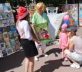 Literary and game program «Childhood Celebration»